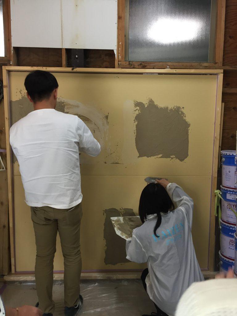 塗り壁体験
