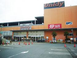 ユニディ平塚店