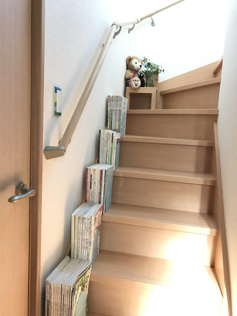 階段スッキリ