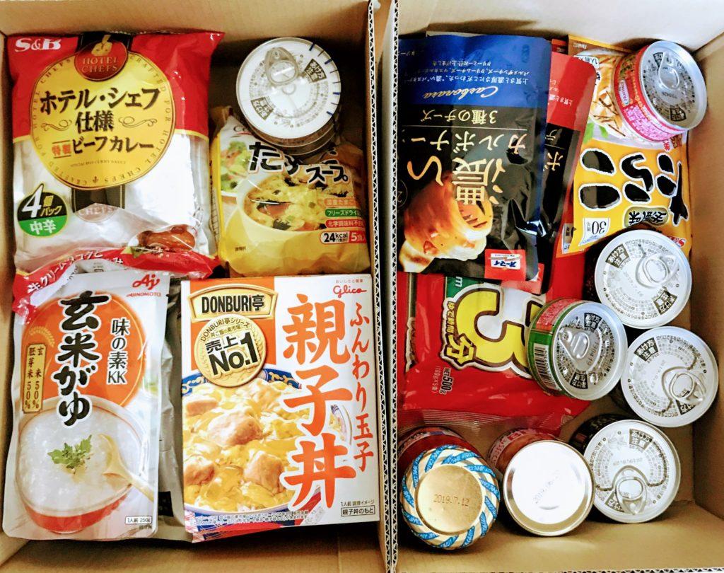 食料備蓄短期1